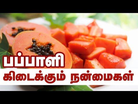 Paasam old tamil movie    M.G.R ,Saroja devi   