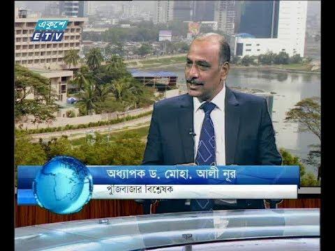 একুশে বিজনেস সকাল। ১৮ এপ্রিল ২০১৮।আলোচক: অধ্যাপক ড. মোহা. আলী নূর-পুঁজিবাজার বিশ্লেষক ।