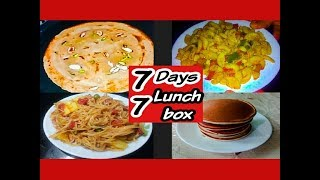 7 Days 7 Lunchbox Recipes,Kids Lunch Box Recipes,Kids Breakfast recipes,Breakfast recipes