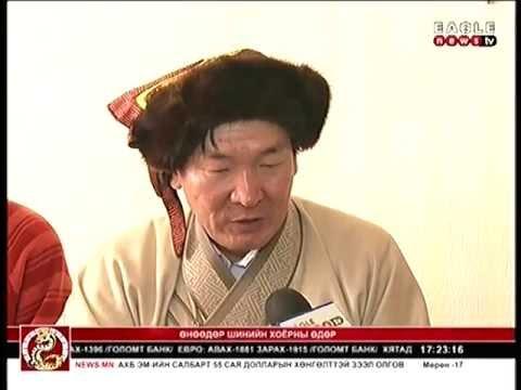 """Наадам, цагаан сар хоёр баяр """"Монгол улсын тусгаар тогтнолын баталгаа"""""""