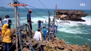Video 2013 Barefoot Friends Aerial Footage - #Version Timang Beach MP3, 3GP, MP4, WEBM, AVI, FLV November 2017