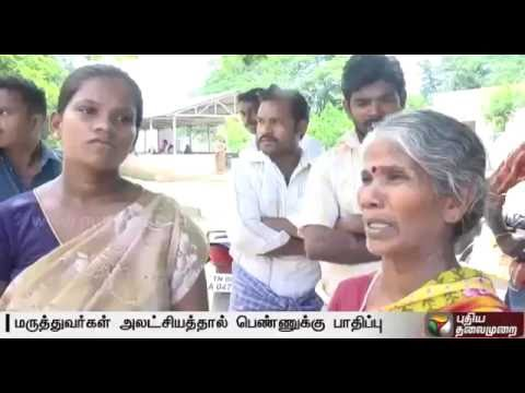 Women-suffers-due-to-stomach-pain-after-botched-up-surgery-in-Cuddalore