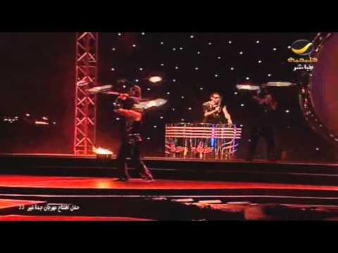 حفل افتتاح مهرجان جدة غير 33