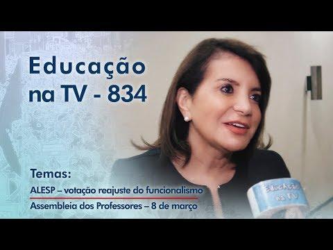 ALESP - votação reajuste do funcionalismo / Assembleia dos Professores - 8 de março