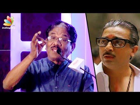 Video I felt ashamed of myself after seeing Mani Ratnam's Nayagan : Bharathiraj Speech | Mercury download in MP3, 3GP, MP4, WEBM, AVI, FLV January 2017