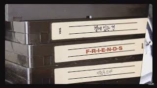 Download Video [1 HOUR] BTOB(비투비) _ 'Friend' MP3 3GP MP4