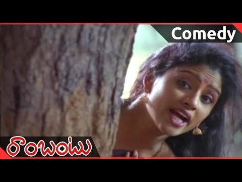 Video Rambantu Movie || Rajendraprasad, Easwari Supreb Rao Comedy Scene  || Rajendraprasad, Easwari Rao download in MP3, 3GP, MP4, WEBM, AVI, FLV January 2017