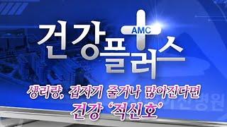 생리량 갑자기 줄거나 늘어난다면 건강에 '적신호' 미리보기