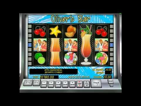 Игровой автомат olivers bar играть бесплатно и без регистрации