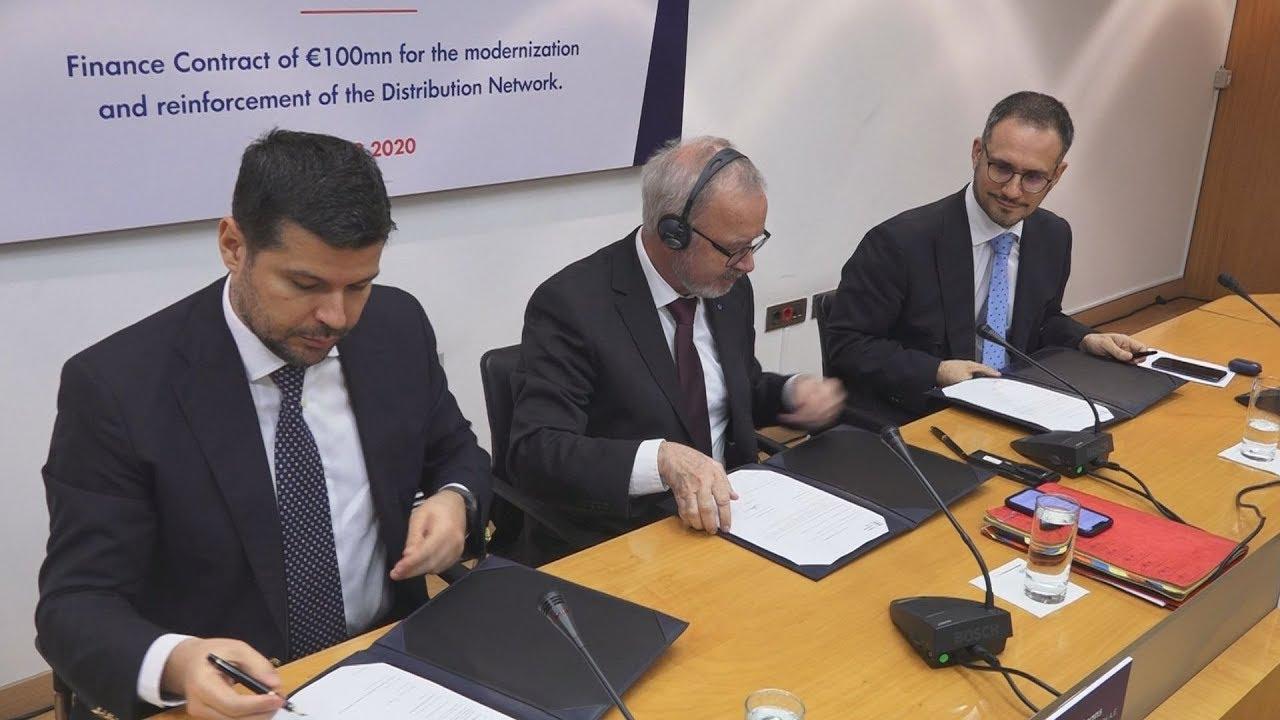 ΔΕΗ: Υπογραφή δανειακής σύμβασης με την ΕΤΕπ
