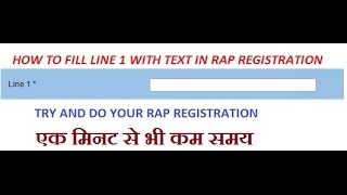 HOW TO FILL AND EDIT TEXT IN LINE 1 RAP REGISTRATION WITH LESS THEN ONE MINUTE TRY AND DO