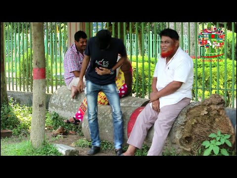Video footprint on the public | চমৎকার পাদ | Pad Baba , Pad Pranks , Funny Prank download in MP3, 3GP, MP4, WEBM, AVI, FLV January 2017