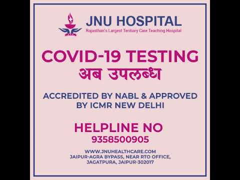 First NABL accredited COVID 19 state of the art Laboratory, approved by ICMR at JNU Hospital.