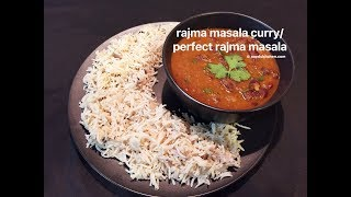 written recipe: http://www.aapdukitchen.com/rajma-masala-curryWebsite – http://www.aapdukitchen.comFacebook – https://www.facebook.com/aapdukitchenTwitter – https://twitter.com/aapdukitchenPinterest – https://www.pinterest.com/aapdukitchenGoogle Plus – https://plus.google.com/112725605940703008905/postsLinkedin - https://in.linkedin.com/in/aapdukitchenInstagram - https://www.instagram.com/aapdukitchenTumblr - http://aapdukitchen.tumblr.comYoutube - https://www.youtube.com/channel/UCwpTmv0AKkS5GgK7I4v8lRwrajma masala curry  punjabi rajma masala recipe  perfect rajma masala with step by step photo and video recipe. an extremely popular north indian curry which is prepared in all punjabi families on regular basis. generally, it is served with plain rice or jeera rice, but it goes well with roti or naan too.rajma masala curry  punjabi rajma masala recipe  perfect rajma masala with step by step photo and video recipe. rajma chawal is a very popular punjabi combo which we find in the menu of any restaurants or dhabas, serving north indian menu. it is prepared with onion and tomato based gravy and is on a little creamier and spicy side.