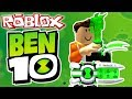 HOW TO BE BEN 10 IN ROBLOX (Roblox Ben 10 Arrival of Aliens)