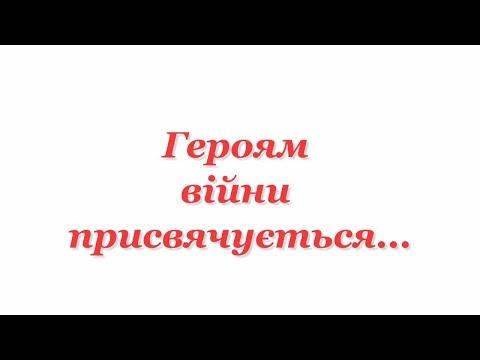 """Слабочуючі діти Черкас підтримали марафон """"Діти за мир, за єдину Україну"""""""