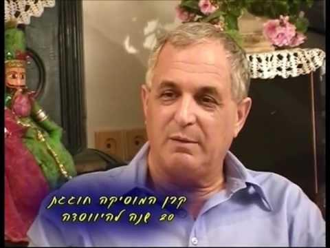 """שיחה מקומית עם ד""""ר שמוליק פרנקו"""