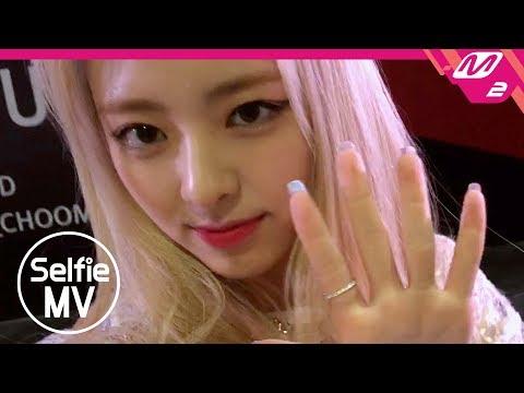 [Selfie MV] ITZY(있지) - ICY @KCON19TH