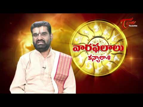 Vaara Phalalu || Dec 21th to Dec 27th || Weekly Predictions 2014 Dec 21th to Dec 27th