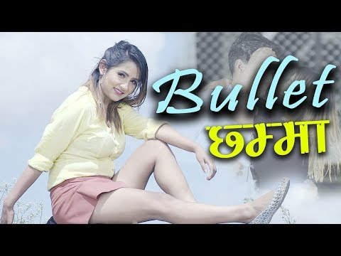 (बुलेट छम्मा | Bullet Chhamma | New Dancing DJ Song 2075/18 Ft.Arya Shah | Mr.Rijan - Duration: 3 minutes, 15 seconds.)