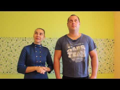 Видео отзыв Евгения и Александр