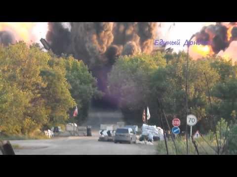 Взрыв моста между Горловкой и Дзержинском