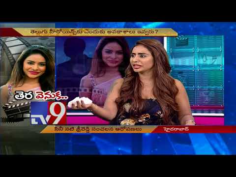 Video Sri Reddy : Blame pushed on Heroine for a movie flop - TV9 download in MP3, 3GP, MP4, WEBM, AVI, FLV January 2017