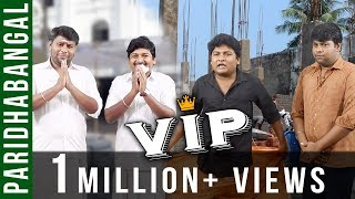 Video VIP Paridhabangal | R.K.Nagar By-Election Troll | Madras Central MP3, 3GP, MP4, WEBM, AVI, FLV April 2018