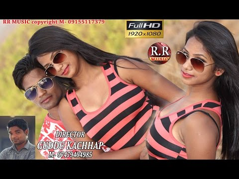 Video NA NA KARTE PYAR | ना ना करते प्यार | New Nagpuri Song 2017 | RR Music download in MP3, 3GP, MP4, WEBM, AVI, FLV January 2017