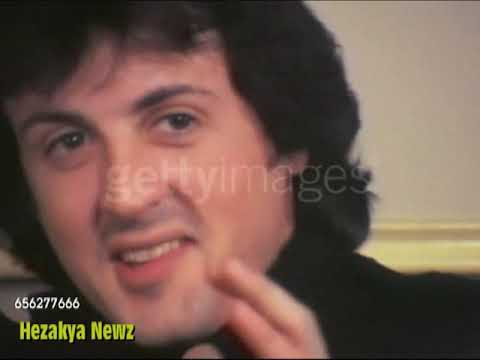 """1976 THROWBACK: """"SLY STALLONE ON THE MAKING OF ROCKY"""""""