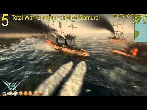 ТОП-10 Компьютерных (PC) игр 2012 года от GAMER.ru