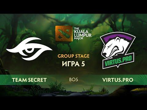 Team Secret vs Virtus.pro (карта 5), The Kuala Lumpur Major   Плей-офф