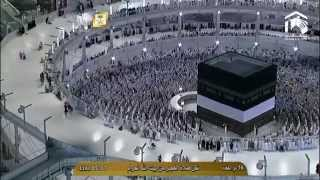 صلاة الفجر - الشيخ عبدالله الجهني - المسجد الحرام - الخميس 16 ذو القعدة 1435