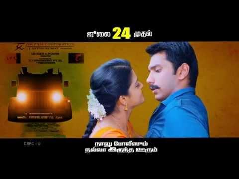 Naalu Policesum Nalla Irundha Oorum Teaser 3 HD