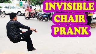 Video INVISIBLE CHAIR PRANK | अदृश्य कुर्सी | PRANKS IN INDIA | NatKhat Shady MP3, 3GP, MP4, WEBM, AVI, FLV Januari 2019