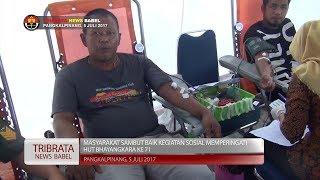 MASYARAKAT ANTUSIAS IKUTI KEGIATAN SOSIAL MEMPERINGATI HUT BHAYANGKARA KE 71 #TRIBRATA NEWS