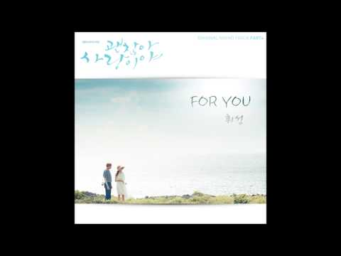 Tekst piosenki WheeSung - For You po polsku