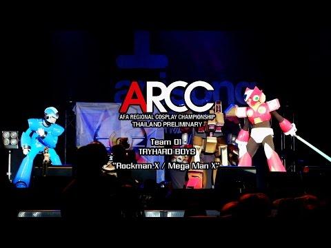 ARCC Thailand Preliminary Cosplay Contest 2015 Team 1 TRYHARD BOYS – Rockman X / Megaman X