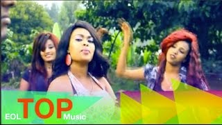 Ashenafi Geremew ft. Fiker - Weretegna - (Official Music Video) New Ethiopian Music 2015