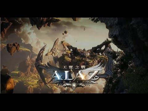 《ALAZ 天翼之戰》手機遊戲玩法與攻略教學!