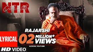Rajarshi Song Lyrics