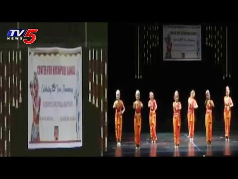 Centre For Kuchipudi Dance Academy 15th Anniversary Celebrations in New Jersey, USA | TV5 News
