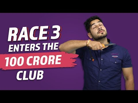 Race 3 enters the 100 crore club | Bollywood | Pinkvilla | Race 3 (видео)