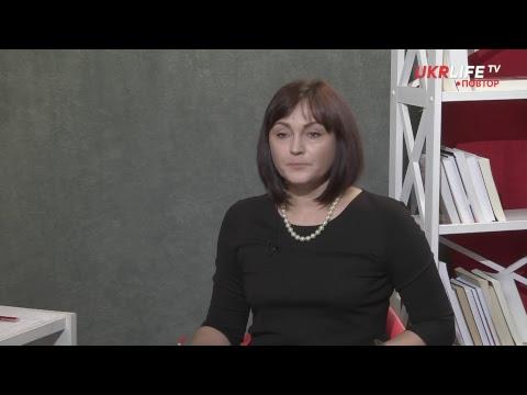 Ефір на UKRLIFE TV 31.10.2017