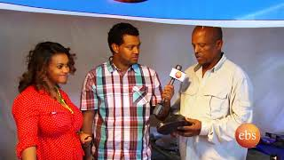 Enchewawet Ethiopian soccer tournament overview