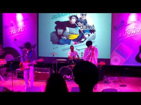 ละเมอ Oh I miss you The Jukks live@TK park (видео)