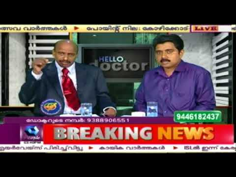 Hello Doctor- Dr K Pramodu Speaks About Premature Ejaculation | 10th January 2018 | Full Episode