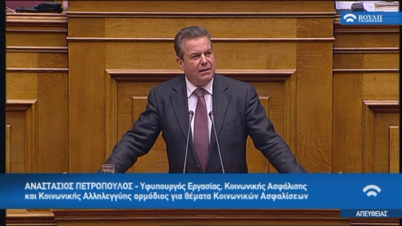 Προϋπολογισμός 2017: Αν.Πετρόπουλος (Υφ.Εργασίας.Κοιν.Ασφάλ.Κοιν.Αλληλ.)(08/12/2016)