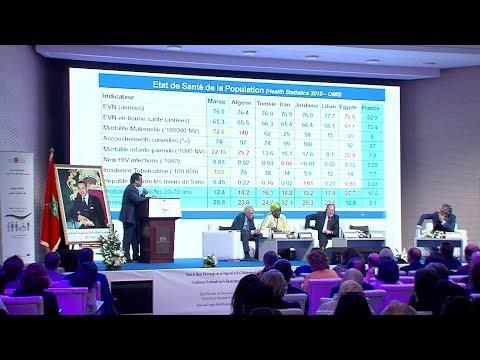 Le financement du modèle de santé marocain mis en avant à Salé