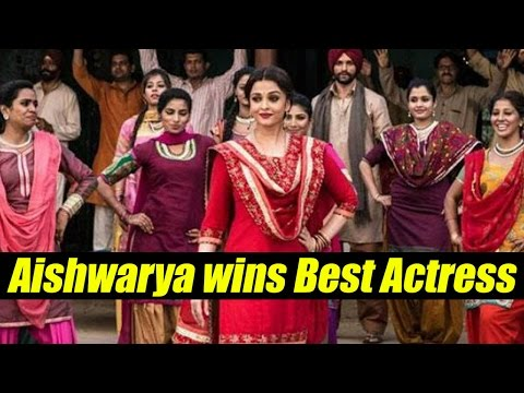 Video Aishwarya Rai wins Best Actress Awards for Sarbjit at International Film Festival | FilmiBeat download in MP3, 3GP, MP4, WEBM, AVI, FLV January 2017